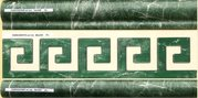 GQR63029